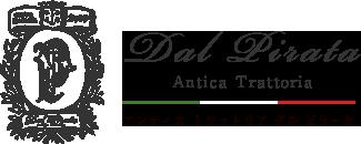 ダルピラータ